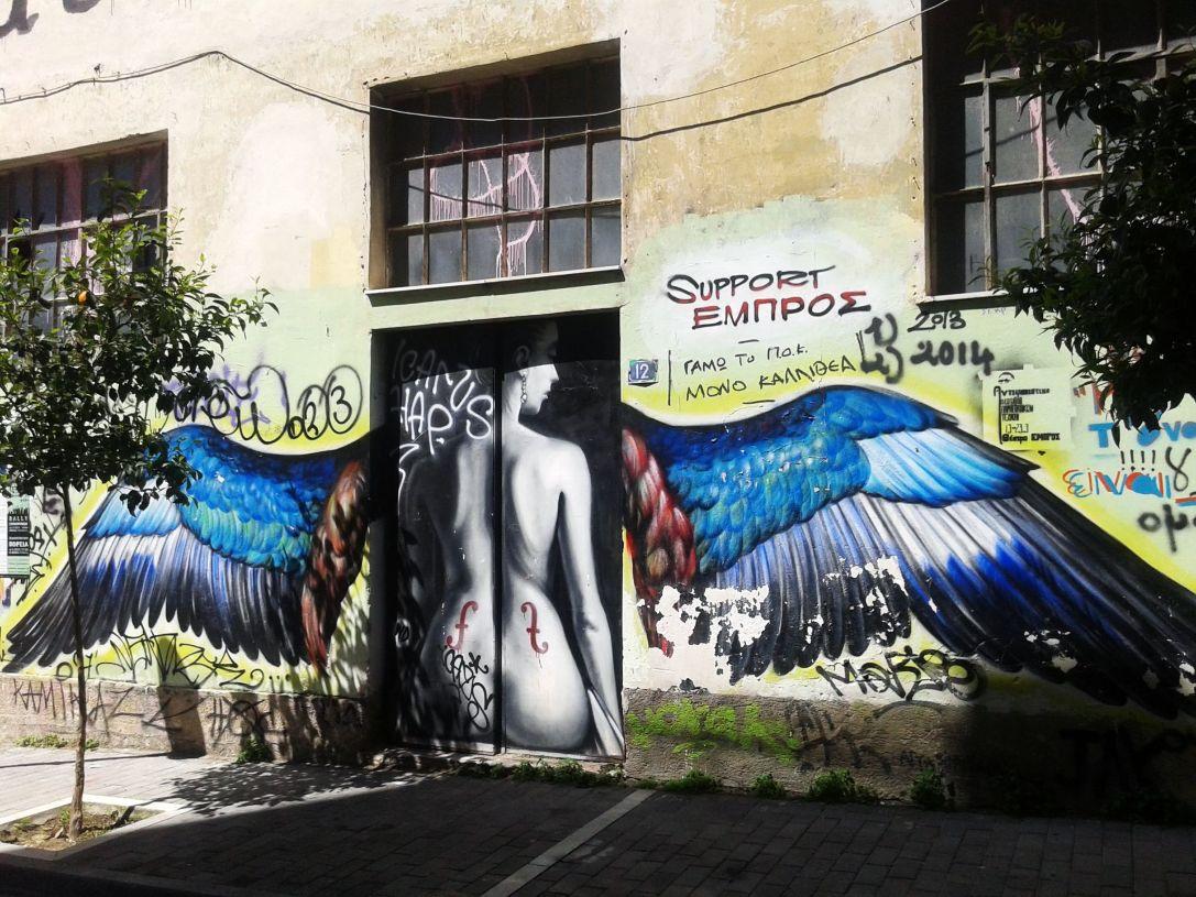 Street_Art-_result